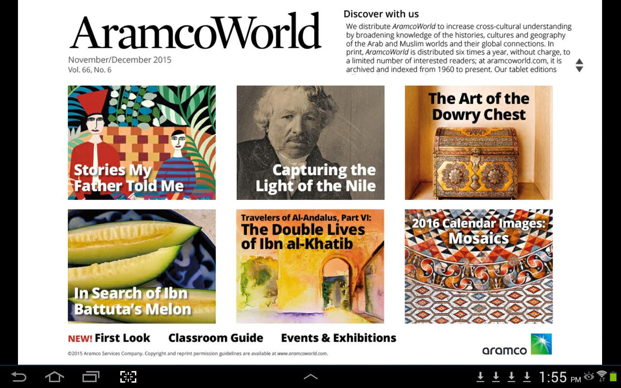 AramcoWorld- screenshot
