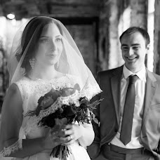 Wedding photographer Aleksandr Reus (Reus). Photo of 07.04.2016