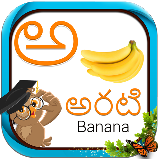 Learn Telugu for Kids - Alphabets and Numbers