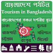 Tourism in Bangladesh