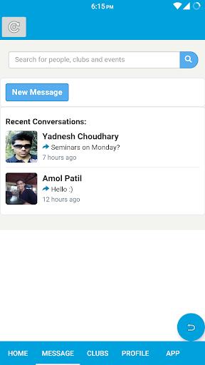 Avidsangam  screenshots 2