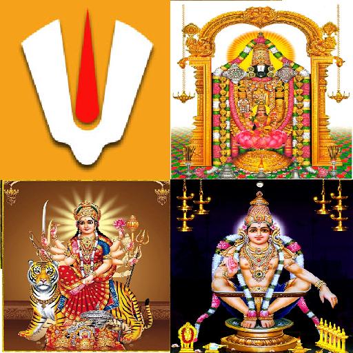 త ల గ భక త గ త ల 100 Telugu God Audio Songs