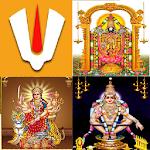 తెలుగు భక్తి గీతాలూ -Telugu Devotional Songs Icon