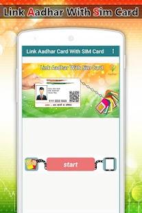 Link Aadhar Card with SIM Card - náhled