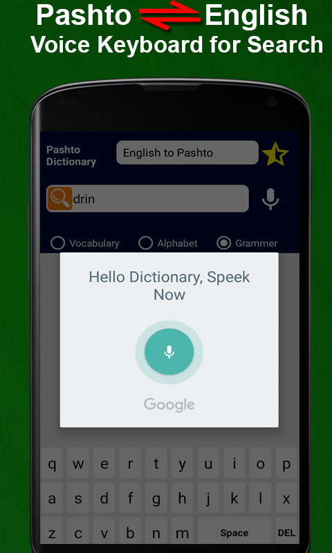Offline Pashto Dictionary Pashto Vocabulary APK Latest