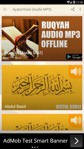 Download Surah Yasin Audio Mp3 Google Play softwares