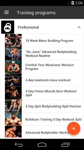 GymApp Pro Workout Log screenshot 1