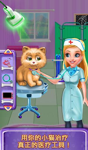 孩子的小小貓診所