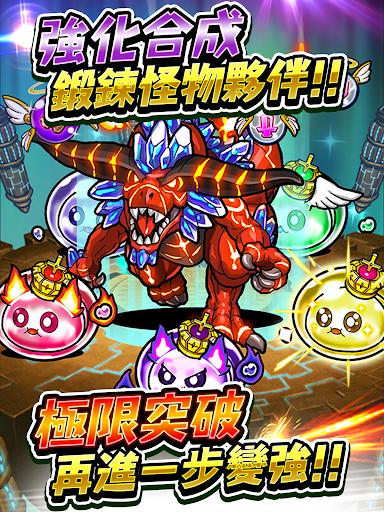 龍牙 -Dragon Fang-