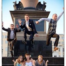 Wedding photographer Yana Rafikova (Rafikovayana). Photo of 08.10.2013