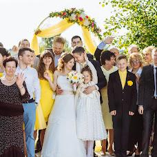 Wedding photographer Mariya Kozlova (mvkoz). Photo of 17.08.2018