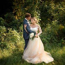 Wedding photographer Vitaliy Belskiy (blsk). Photo of 12.11.2018