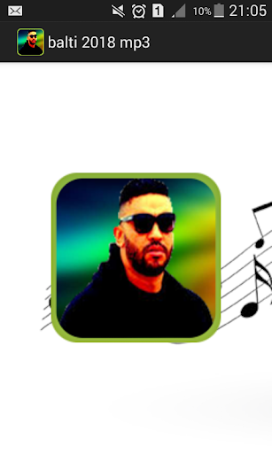 YA MP3 TORKIA TÉLÉCHARGER YA LALA