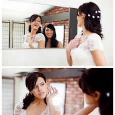 Wedding photographer Evgeniya Kolo (EugeniaKolo). Photo of 05.03.2013