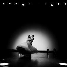 Wedding photographer Lina Kovaleva (LinaKovaleva). Photo of 12.11.2016