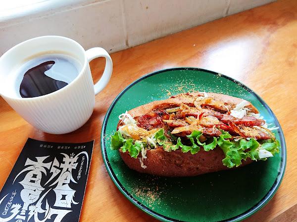 好初早餐hoochuu- 時代在走早餐要有 整天都是早餐日 @板橋江子翠