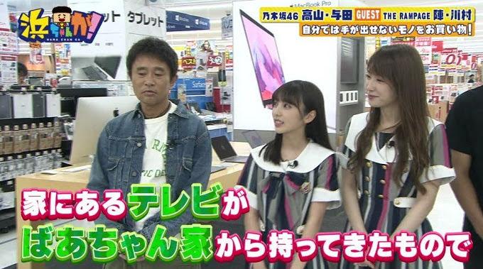 (TV-Variety)(720p) 浜ちゃんが! 乃木坂46&RAMPAGEメンバー(秘)買い物密着! 180919