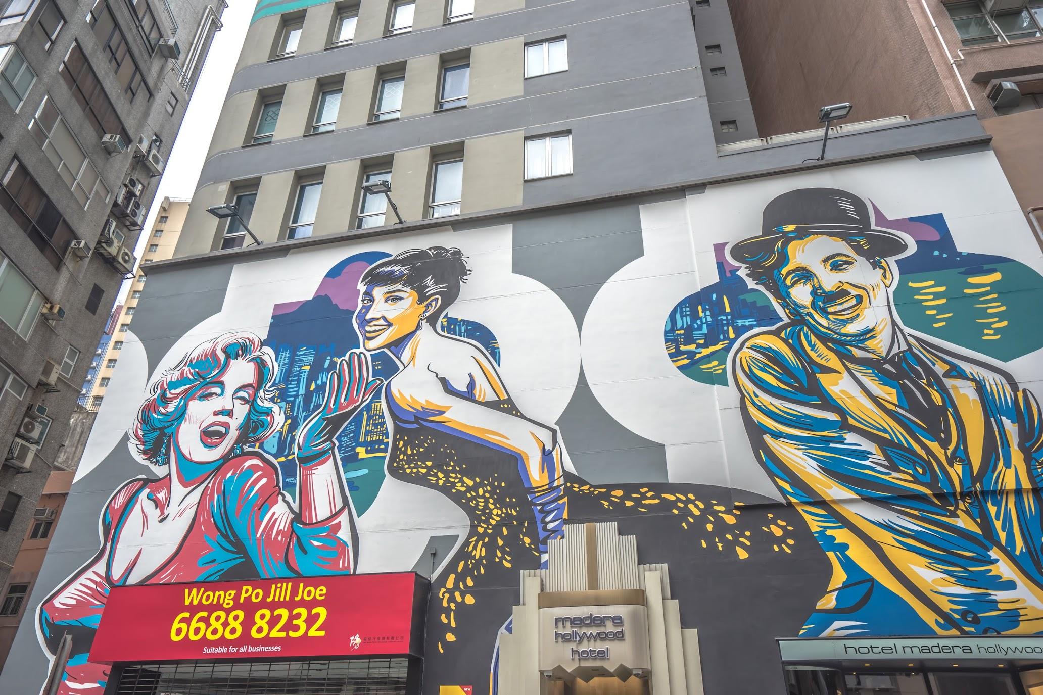 香港 ウォールアート1