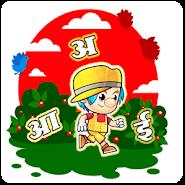Marathi Runner APK icon