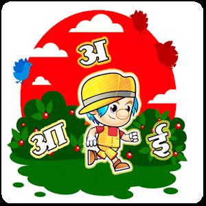 Marathi Runner APK Download for Android