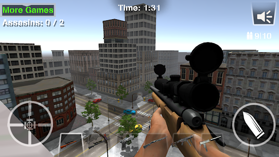 Sniper Duty: Terrorist attack- screenshot thumbnail