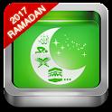 Islamic Calendar: Ramadan 2017 icon