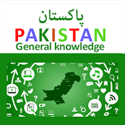 Pak General Knowledge 2018