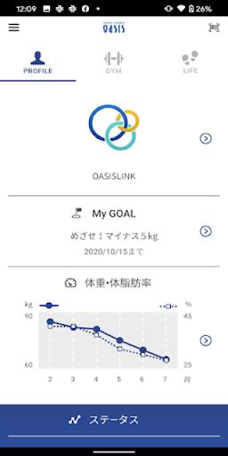 OASIS LINK screenshots 1