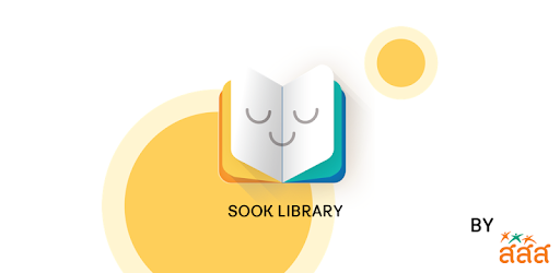SOOK Library Aplicaciones (apk) descarga gratuita para Android/PC/Windows screenshot