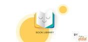 SOOK Library app (apk) free download for Android/PC/Windows screenshot