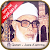 Offline audio Quran majeed by Hussary file APK Free for PC, smart TV Download