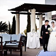 Wedding photographer Laslo Gabani (Gann). Photo of 25.12.2012