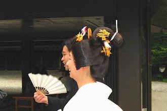 Photo: Coiffure japonaise