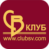 clubsv