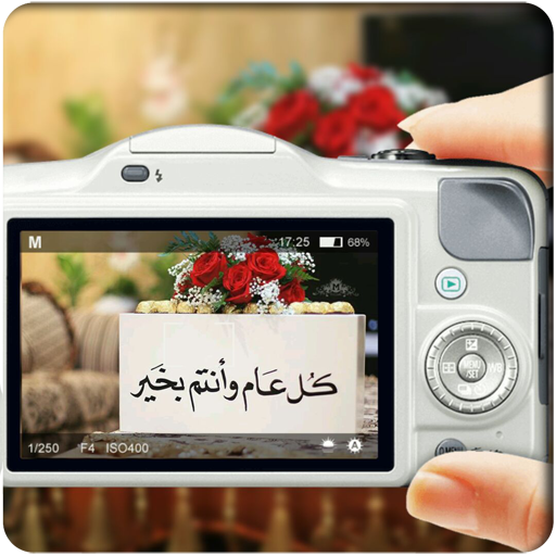 Photoshop Photo Editing and Writing on image