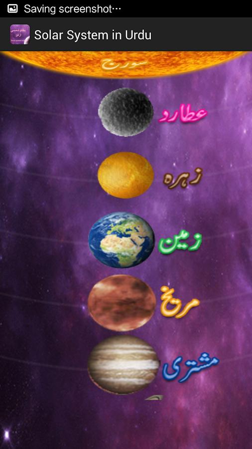 essay on solar system for kids inner planets mercury venus earth mars solar system