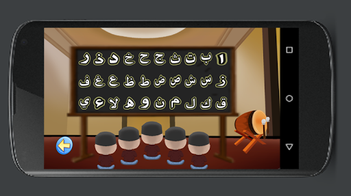 Learn Arabic Alphabet Easily 5.2 screenshots 16
