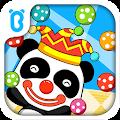 Animal Shows - Panda's Circus