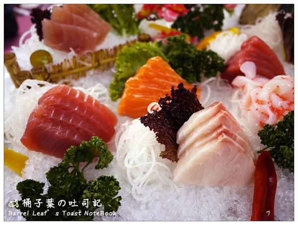 一郎日本料理