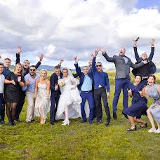 Wedding photographer Yuriy Grechikhin (highresolution). Photo of 23.08.2018