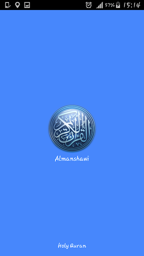 Al Minshawi Holy Quran Offline