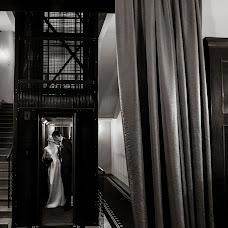 Wedding photographer Lyubov Lyupina (iamlyuba). Photo of 08.07.2018