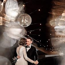 Wedding photographer Maksim Kozlovskiy (maximmesh). Photo of 11.01.2019