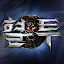 혈투 icon