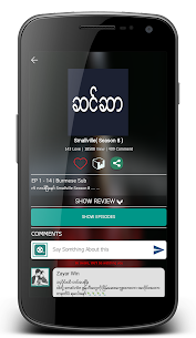 Myfmovie Apk – For Android 3