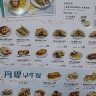 丹堤咖啡(家樂福中原店)