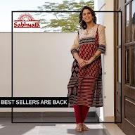 Sabhyata photo 3