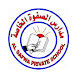 Al safwa Private School Download for PC Windows 10/8/7