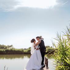 Wedding photographer Irina Kuksina (KiMphoto). Photo of 21.09.2018