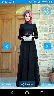 ملابس محجبات 2018 أحدث أزياء المحجبات - náhled